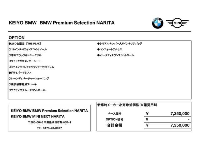 「BMW」「5シリーズ」「セダン」「千葉県」の中古車2