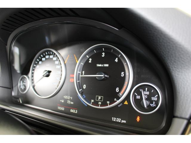 「BMW」「5シリーズ」「セダン」「千葉県」の中古車36