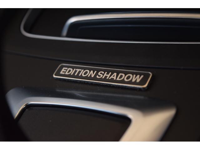 118i Mスポーツパッケージ 1000台限定EDITION SHADOW ブラウンレザー アクティブクルーズコントロール リヤビューカメラ コンフォートアクセス 障害物センサー 純正ナビ(37枚目)