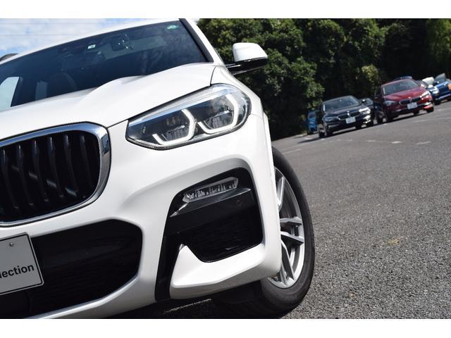 xDrive 20d Mスポーツ 純正ナビ ミラーETC 被害軽減B サンルーフ HarmanKardonスピーカー アンビエントライト シートヒーター&クーラー ワイヤレスチャージ 全方位カメラ前後障害物センサー ヘッドアップD(3枚目)