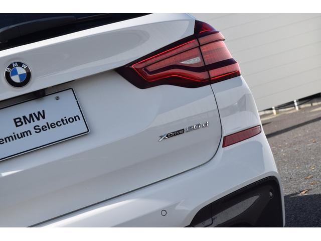 xDrive 20d Mスポーツ 純正ナビ ミラーETC 被害軽減B サンルーフ HarmanKardonスピーカー アンビエントライト シートヒーター&クーラー ワイヤレスチャージ 全方位カメラ前後障害物センサー ヘッドアップD(10枚目)