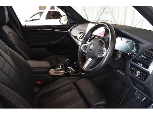 xDrive 20d Mスポーツ 純正ナビ ミラーETC 被害軽減B サンルーフ HarmanKardonスピーカー アンビエントライト シートヒーター&クーラー ワイヤレスチャージ 全方位カメラ前後障害物センサー ヘッドアップD(11枚目)