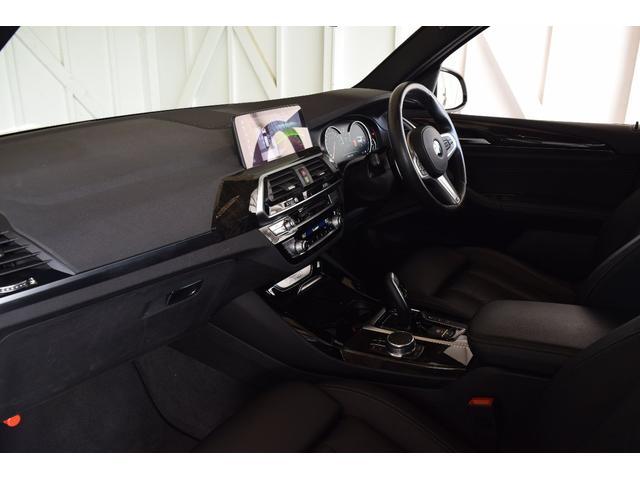 xDrive 20d Mスポーツ 純正ナビ ミラーETC 被害軽減B サンルーフ HarmanKardonスピーカー アンビエントライト シートヒーター&クーラー ワイヤレスチャージ 全方位カメラ前後障害物センサー ヘッドアップD(12枚目)
