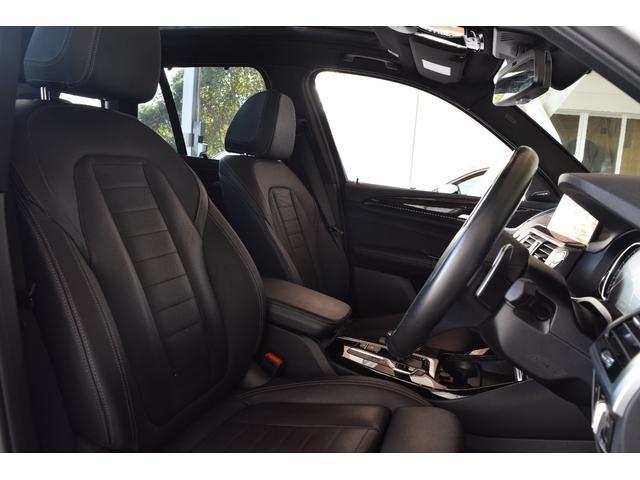 xDrive 20d Mスポーツ 純正ナビ ミラーETC 被害軽減B サンルーフ HarmanKardonスピーカー アンビエントライト シートヒーター&クーラー ワイヤレスチャージ 全方位カメラ前後障害物センサー ヘッドアップD(13枚目)
