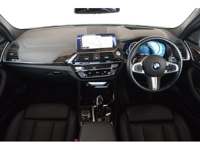 xDrive 20d Mスポーツ 純正ナビ ミラーETC 被害軽減B サンルーフ HarmanKardonスピーカー アンビエントライト シートヒーター&クーラー ワイヤレスチャージ 全方位カメラ前後障害物センサー ヘッドアップD(15枚目)