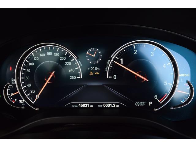 xDrive 20d Mスポーツ 純正ナビ ミラーETC 被害軽減B サンルーフ HarmanKardonスピーカー アンビエントライト シートヒーター&クーラー ワイヤレスチャージ 全方位カメラ前後障害物センサー ヘッドアップD(16枚目)