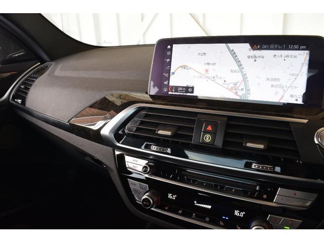 xDrive 20d Mスポーツ 純正ナビ ミラーETC 被害軽減B サンルーフ HarmanKardonスピーカー アンビエントライト シートヒーター&クーラー ワイヤレスチャージ 全方位カメラ前後障害物センサー ヘッドアップD(17枚目)