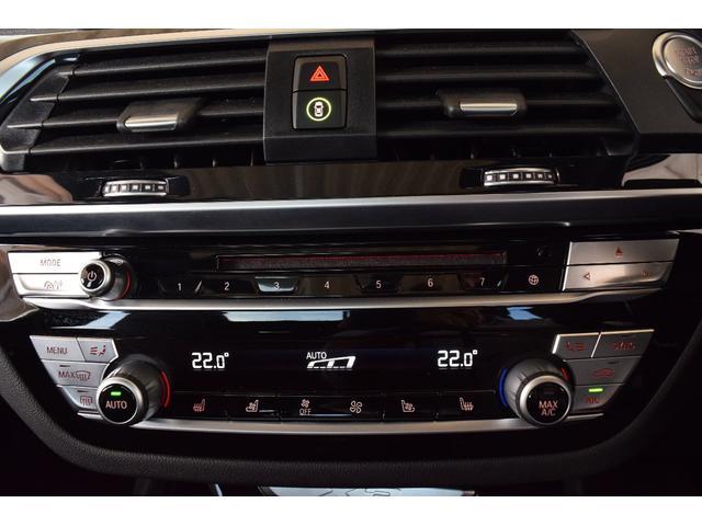 xDrive 20d Mスポーツ 純正ナビ ミラーETC 被害軽減B サンルーフ HarmanKardonスピーカー アンビエントライト シートヒーター&クーラー ワイヤレスチャージ 全方位カメラ前後障害物センサー ヘッドアップD(18枚目)