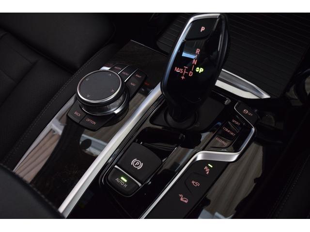 xDrive 20d Mスポーツ 純正ナビ ミラーETC 被害軽減B サンルーフ HarmanKardonスピーカー アンビエントライト シートヒーター&クーラー ワイヤレスチャージ 全方位カメラ前後障害物センサー ヘッドアップD(19枚目)