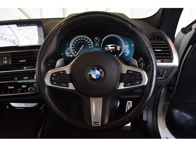 xDrive 20d Mスポーツ 純正ナビ ミラーETC 被害軽減B サンルーフ HarmanKardonスピーカー アンビエントライト シートヒーター&クーラー ワイヤレスチャージ 全方位カメラ前後障害物センサー ヘッドアップD(20枚目)