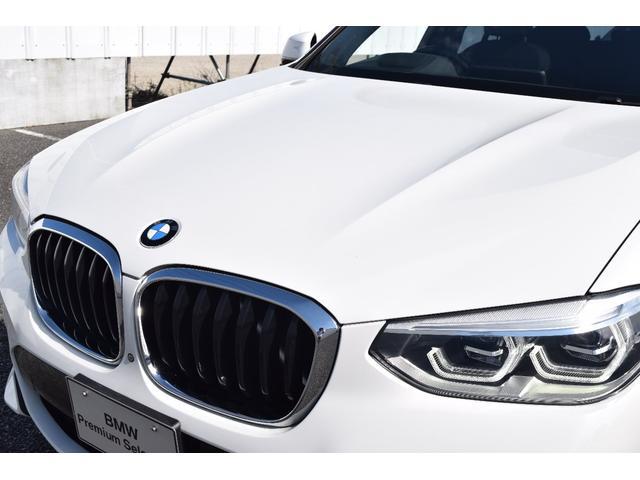 xDrive 20d Mスポーツ 純正ナビ ミラーETC 被害軽減B サンルーフ HarmanKardonスピーカー アンビエントライト シートヒーター&クーラー ワイヤレスチャージ 全方位カメラ前後障害物センサー ヘッドアップD(23枚目)