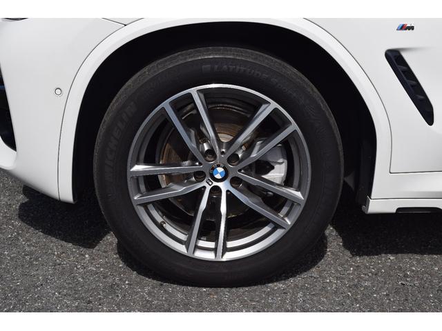 xDrive 20d Mスポーツ 純正ナビ ミラーETC 被害軽減B サンルーフ HarmanKardonスピーカー アンビエントライト シートヒーター&クーラー ワイヤレスチャージ 全方位カメラ前後障害物センサー ヘッドアップD(29枚目)