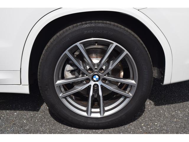 xDrive 20d Mスポーツ 純正ナビ ミラーETC 被害軽減B サンルーフ HarmanKardonスピーカー アンビエントライト シートヒーター&クーラー ワイヤレスチャージ 全方位カメラ前後障害物センサー ヘッドアップD(30枚目)