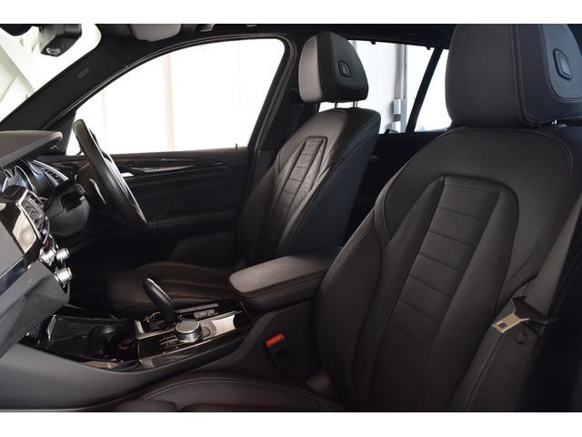xDrive 20d Mスポーツ 純正ナビ ミラーETC 被害軽減B サンルーフ HarmanKardonスピーカー アンビエントライト シートヒーター&クーラー ワイヤレスチャージ 全方位カメラ前後障害物センサー ヘッドアップD(34枚目)