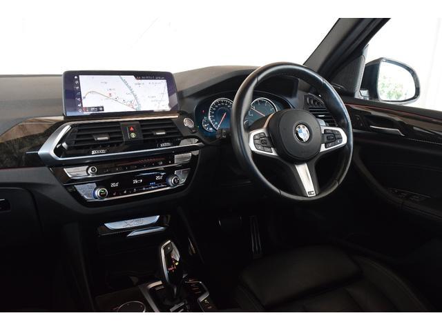 xDrive 20d Mスポーツ 純正ナビ ミラーETC 被害軽減B サンルーフ HarmanKardonスピーカー アンビエントライト シートヒーター&クーラー ワイヤレスチャージ 全方位カメラ前後障害物センサー ヘッドアップD(37枚目)