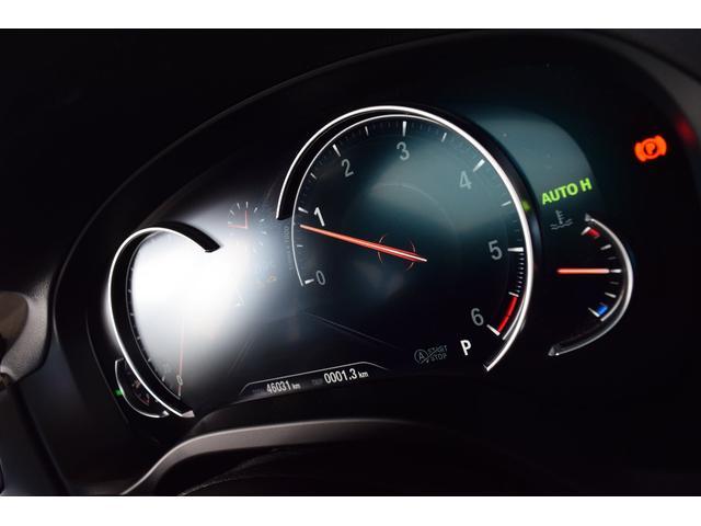 xDrive 20d Mスポーツ 純正ナビ ミラーETC 被害軽減B サンルーフ HarmanKardonスピーカー アンビエントライト シートヒーター&クーラー ワイヤレスチャージ 全方位カメラ前後障害物センサー ヘッドアップD(38枚目)
