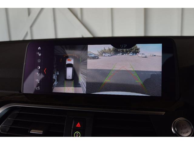 xDrive 20d Mスポーツ 純正ナビ ミラーETC 被害軽減B サンルーフ HarmanKardonスピーカー アンビエントライト シートヒーター&クーラー ワイヤレスチャージ 全方位カメラ前後障害物センサー ヘッドアップD(39枚目)