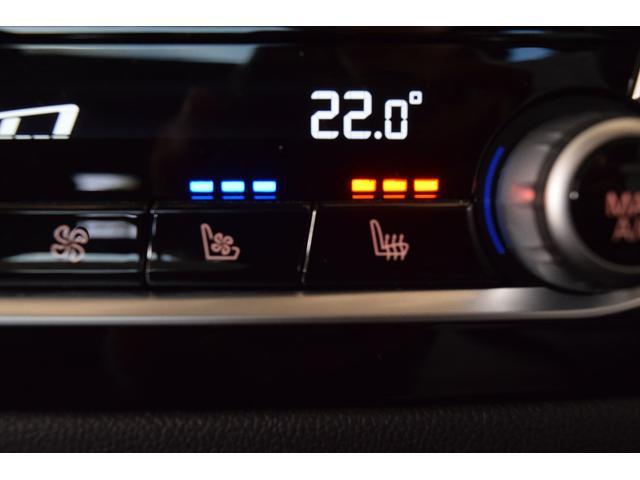 xDrive 20d Mスポーツ 純正ナビ ミラーETC 被害軽減B サンルーフ HarmanKardonスピーカー アンビエントライト シートヒーター&クーラー ワイヤレスチャージ 全方位カメラ前後障害物センサー ヘッドアップD(41枚目)
