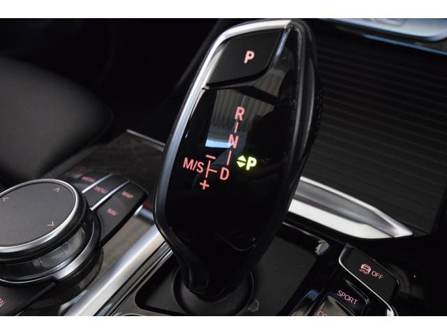 xDrive 20d Mスポーツ 純正ナビ ミラーETC 被害軽減B サンルーフ HarmanKardonスピーカー アンビエントライト シートヒーター&クーラー ワイヤレスチャージ 全方位カメラ前後障害物センサー ヘッドアップD(43枚目)
