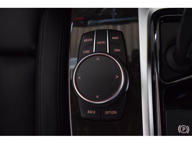 xDrive 20d Mスポーツ 純正ナビ ミラーETC 被害軽減B サンルーフ HarmanKardonスピーカー アンビエントライト シートヒーター&クーラー ワイヤレスチャージ 全方位カメラ前後障害物センサー ヘッドアップD(44枚目)