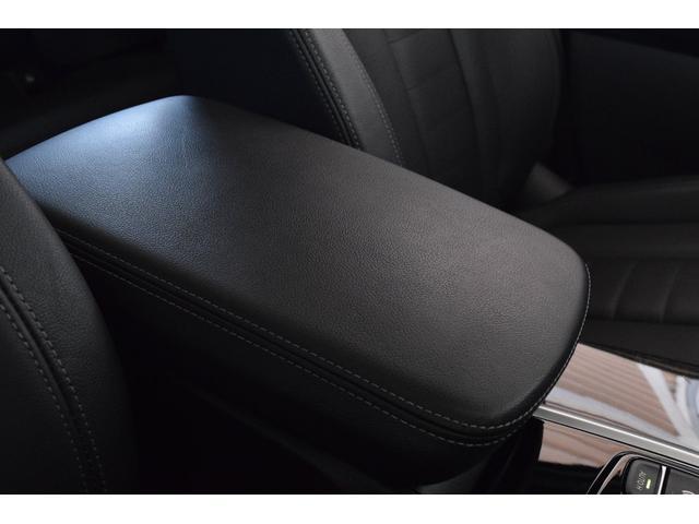 xDrive 20d Mスポーツ 純正ナビ ミラーETC 被害軽減B サンルーフ HarmanKardonスピーカー アンビエントライト シートヒーター&クーラー ワイヤレスチャージ 全方位カメラ前後障害物センサー ヘッドアップD(46枚目)