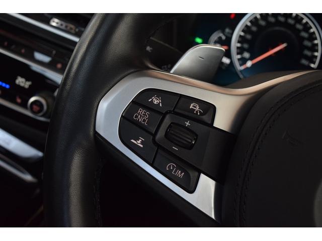 xDrive 20d Mスポーツ 純正ナビ ミラーETC 被害軽減B サンルーフ HarmanKardonスピーカー アンビエントライト シートヒーター&クーラー ワイヤレスチャージ 全方位カメラ前後障害物センサー ヘッドアップD(47枚目)
