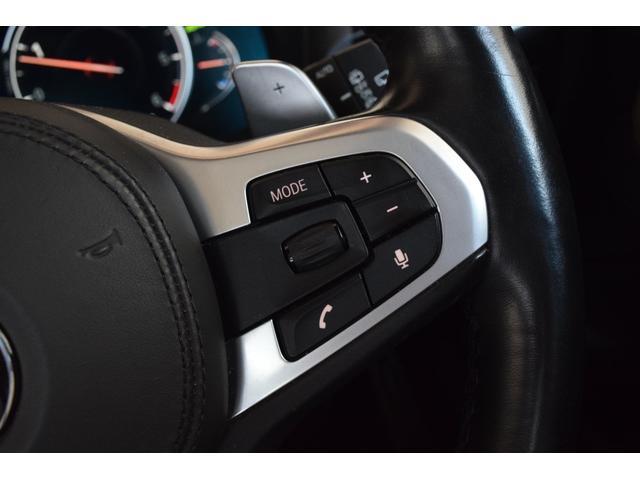 xDrive 20d Mスポーツ 純正ナビ ミラーETC 被害軽減B サンルーフ HarmanKardonスピーカー アンビエントライト シートヒーター&クーラー ワイヤレスチャージ 全方位カメラ前後障害物センサー ヘッドアップD(48枚目)