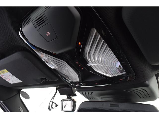 xDrive 20d Mスポーツ 純正ナビ ミラーETC 被害軽減B サンルーフ HarmanKardonスピーカー アンビエントライト シートヒーター&クーラー ワイヤレスチャージ 全方位カメラ前後障害物センサー ヘッドアップD(49枚目)