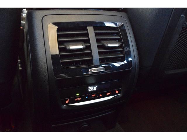 xDrive 20d Mスポーツ 純正ナビ ミラーETC 被害軽減B サンルーフ HarmanKardonスピーカー アンビエントライト シートヒーター&クーラー ワイヤレスチャージ 全方位カメラ前後障害物センサー ヘッドアップD(51枚目)