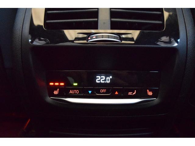 xDrive 20d Mスポーツ 純正ナビ ミラーETC 被害軽減B サンルーフ HarmanKardonスピーカー アンビエントライト シートヒーター&クーラー ワイヤレスチャージ 全方位カメラ前後障害物センサー ヘッドアップD(52枚目)