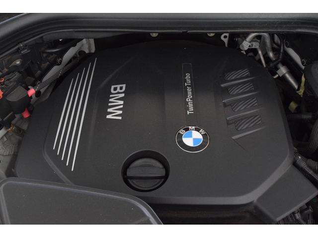 xDrive 20d Mスポーツ 純正ナビ ミラーETC 被害軽減B サンルーフ HarmanKardonスピーカー アンビエントライト シートヒーター&クーラー ワイヤレスチャージ 全方位カメラ前後障害物センサー ヘッドアップD(53枚目)
