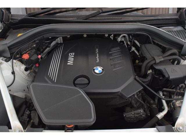 xDrive 20d Mスポーツ 純正ナビ ミラーETC 被害軽減B サンルーフ HarmanKardonスピーカー アンビエントライト シートヒーター&クーラー ワイヤレスチャージ 全方位カメラ前後障害物センサー ヘッドアップD(54枚目)