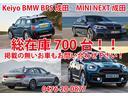 BMW BMW 218dアクティブツアラー ラグジュアリー Bレザー