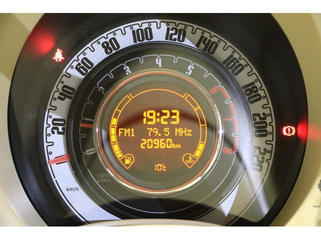 撮影時の走行距離は20960kmです!年式に対して走行距離は少ないですね!でも念のため、タイミングベルトは交換しておきましょう♪