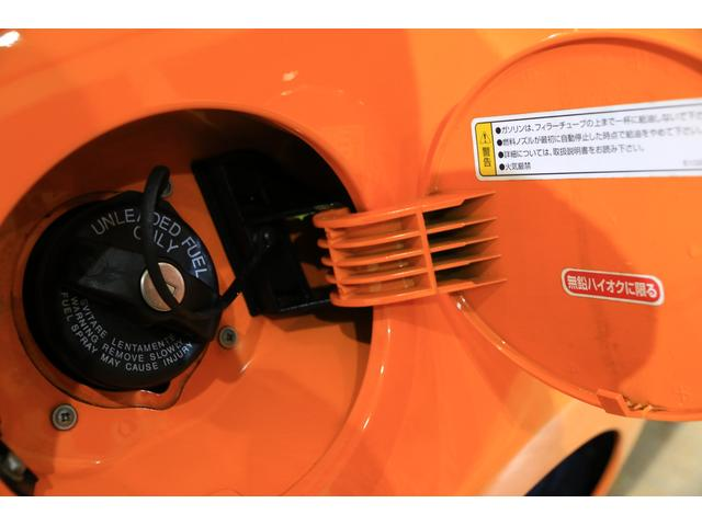 小さくてかわいくても輸入車です!燃料はハイオクです。