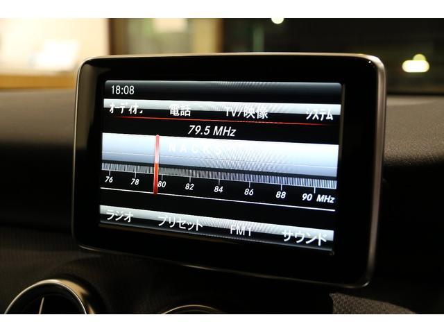 A180 当社下取1オーナー 全国ご納車 実質年利1.9%(9枚目)