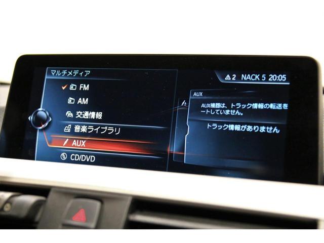 318i ナビ・バックカメラ・整備記録簿・禁煙車(21枚目)