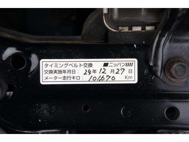 430SCV 電動オープン タイベル交換済み(10枚目)