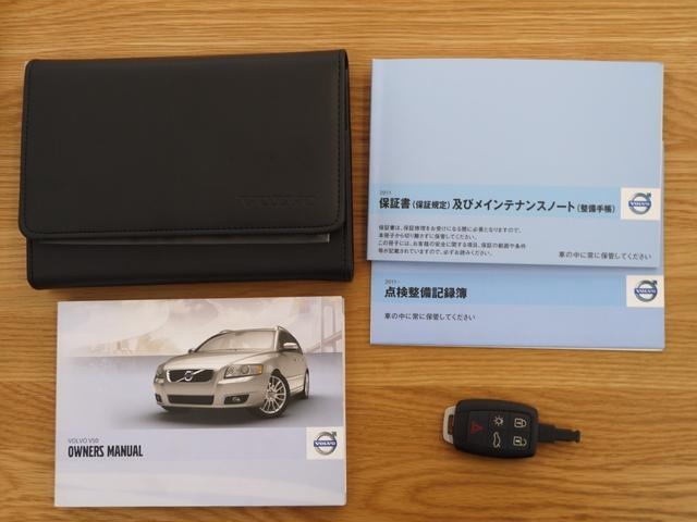 ボルボ ボルボ V50 2.0eアクティブプラス 黒本革シート 純正HDDナビ