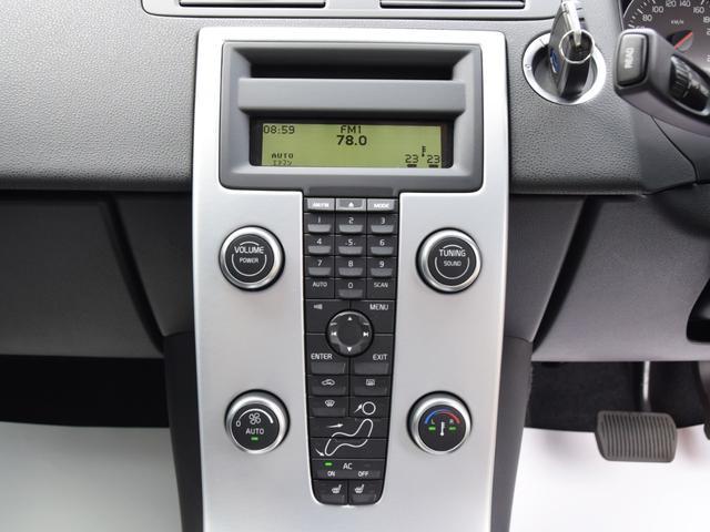 2.0eアクティブプラス 黒本革シート 禁煙車 2年保証付(18枚目)