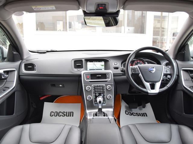 「ボルボ」「ボルボ S60」「セダン」「茨城県」の中古車4