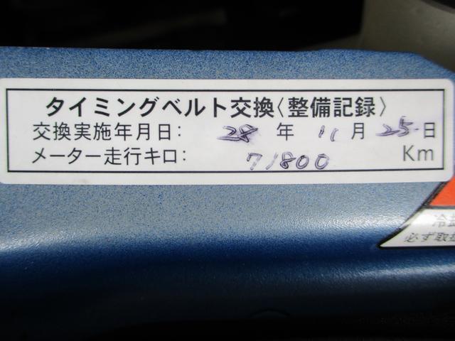 「ルノー」「ルノー トゥインゴ」「コンパクトカー」「埼玉県」の中古車11