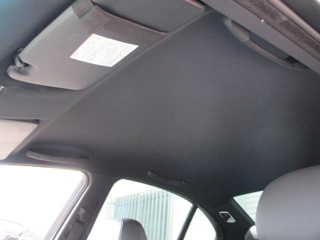 325i ハイラインパッケージ グレーレザー F225R255・18インチAW  取説 手帳 記録簿  パワーシート シートヒーター Bluetooth(23枚目)