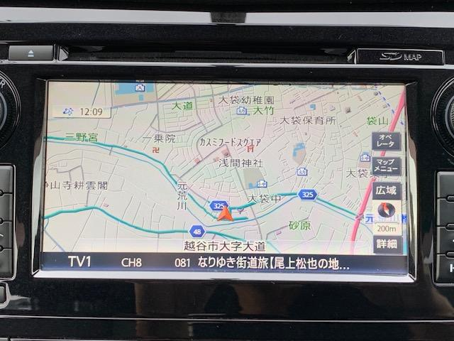 メーカー純正日産ナビゲーションシステム☆テレビはもちろん音楽関係の装備も満載です♪電話のハンズフリーやUSB等も装備☆