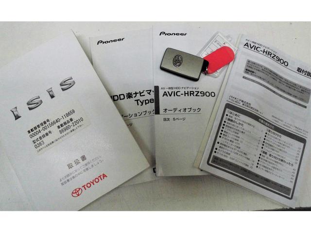 LGエディションTVナビETC左Pスラ/Pスタート/スマキ-(38枚目)