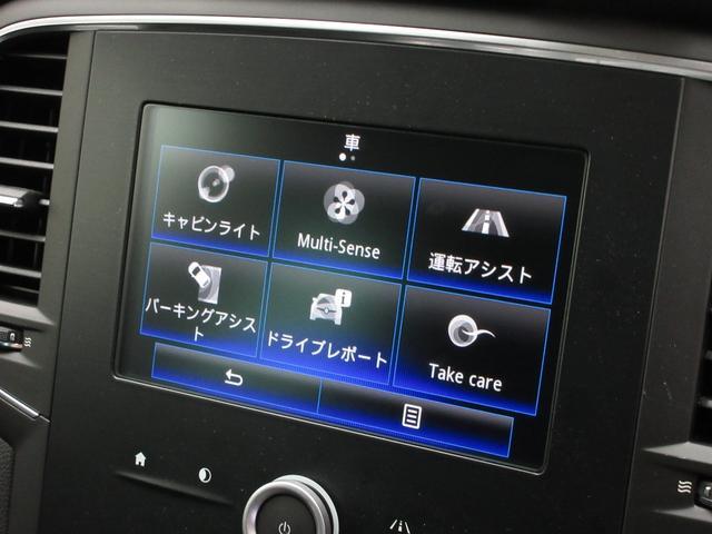 スポーツツアラー GT当社試乗車新車保証継承パドルBカメ(10枚目)