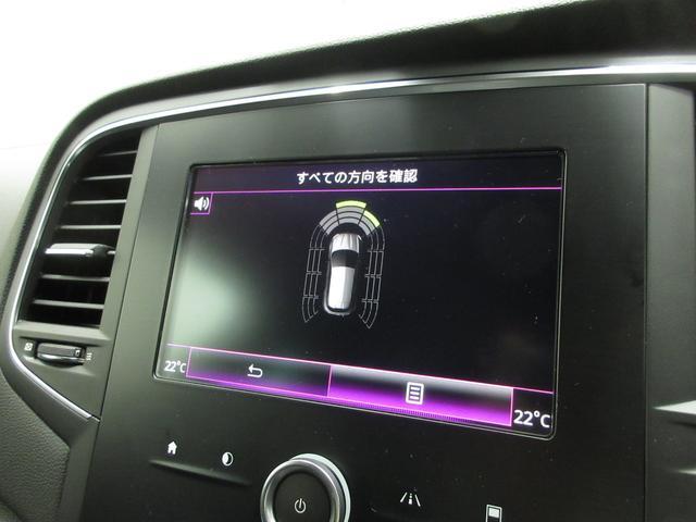 「ルノー」「ルノー メガーヌ」「コンパクトカー」「埼玉県」の中古車71
