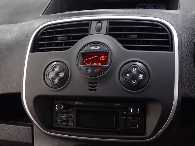 ペイザージュ限定200台BT付革ステ認定車検R3.6(10枚目)
