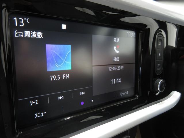 EDCデモカーUPカープレイ対応LEDデイライトBソナ(12枚目)