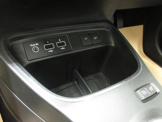 EDCデモカーUPカープレイ対応LEDデイライトBソナ(16枚目)